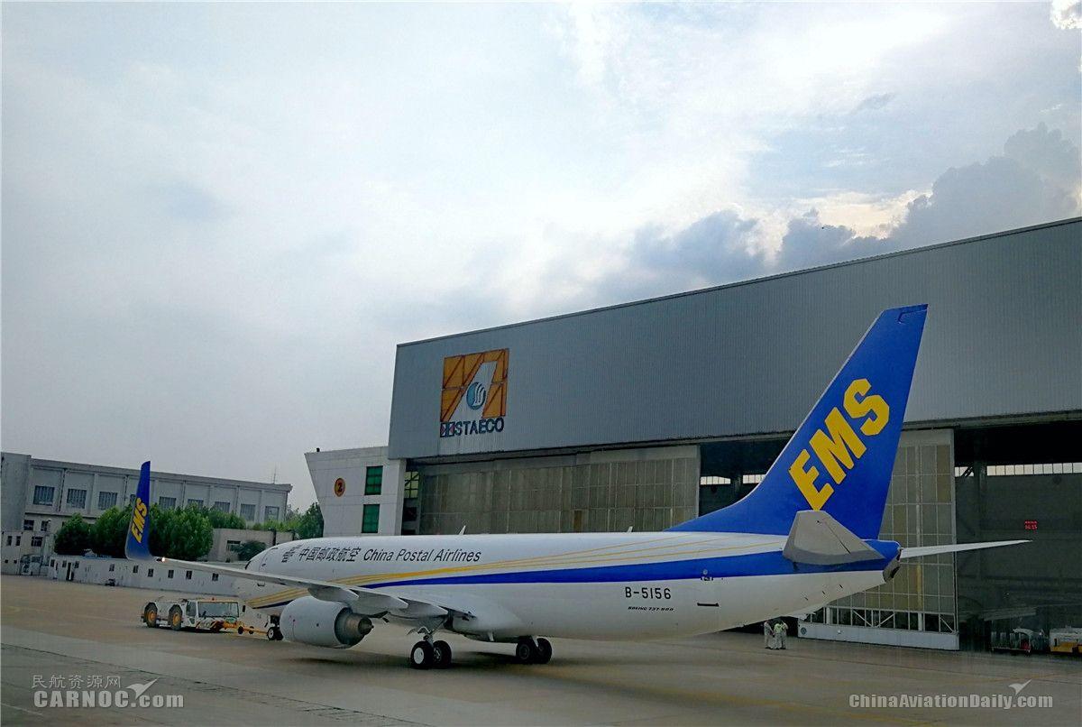 邮航首架737-800客改货机 供图/邮航
