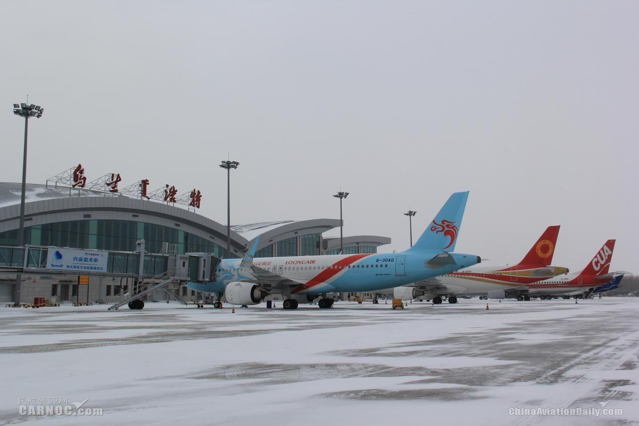 乌兰浩特机场2019年旅客吞吐量超84万人次